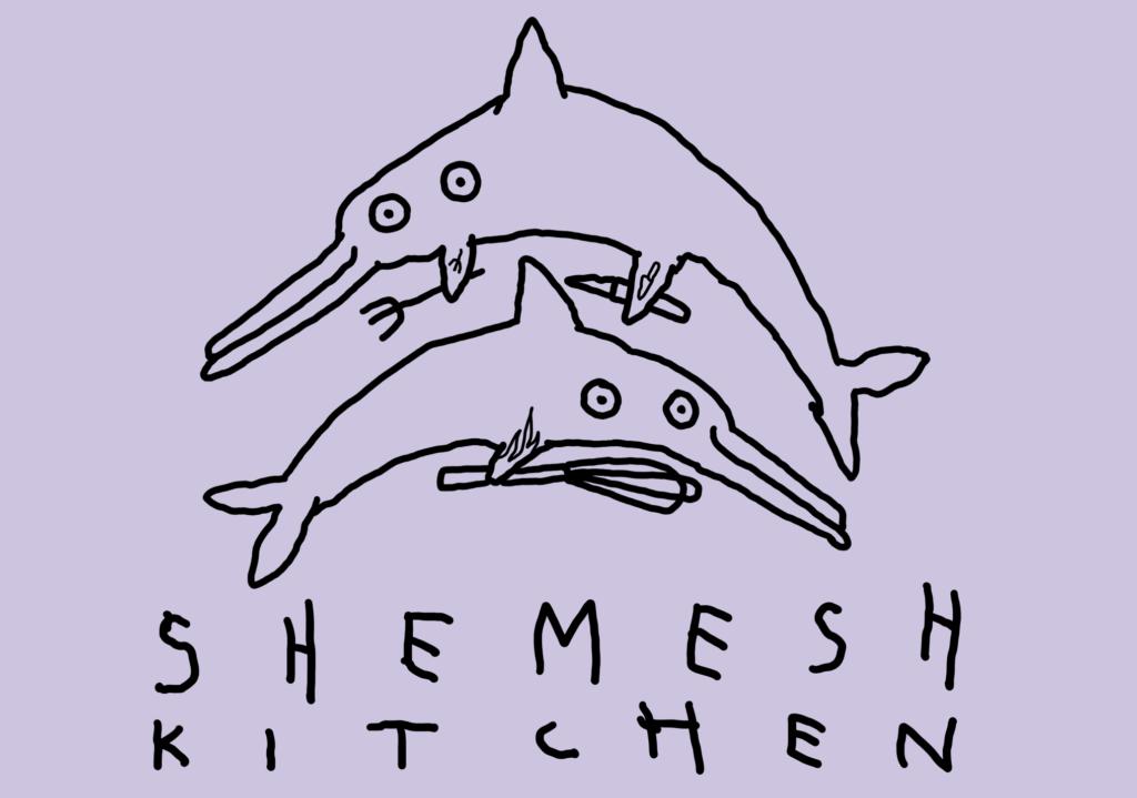 Shemesh Kitchen